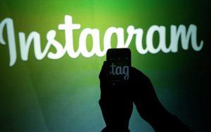 instagram'ın Değeri Ne Kadar Oldu?