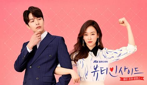 Güney Kore dizi tutkunları hedefte