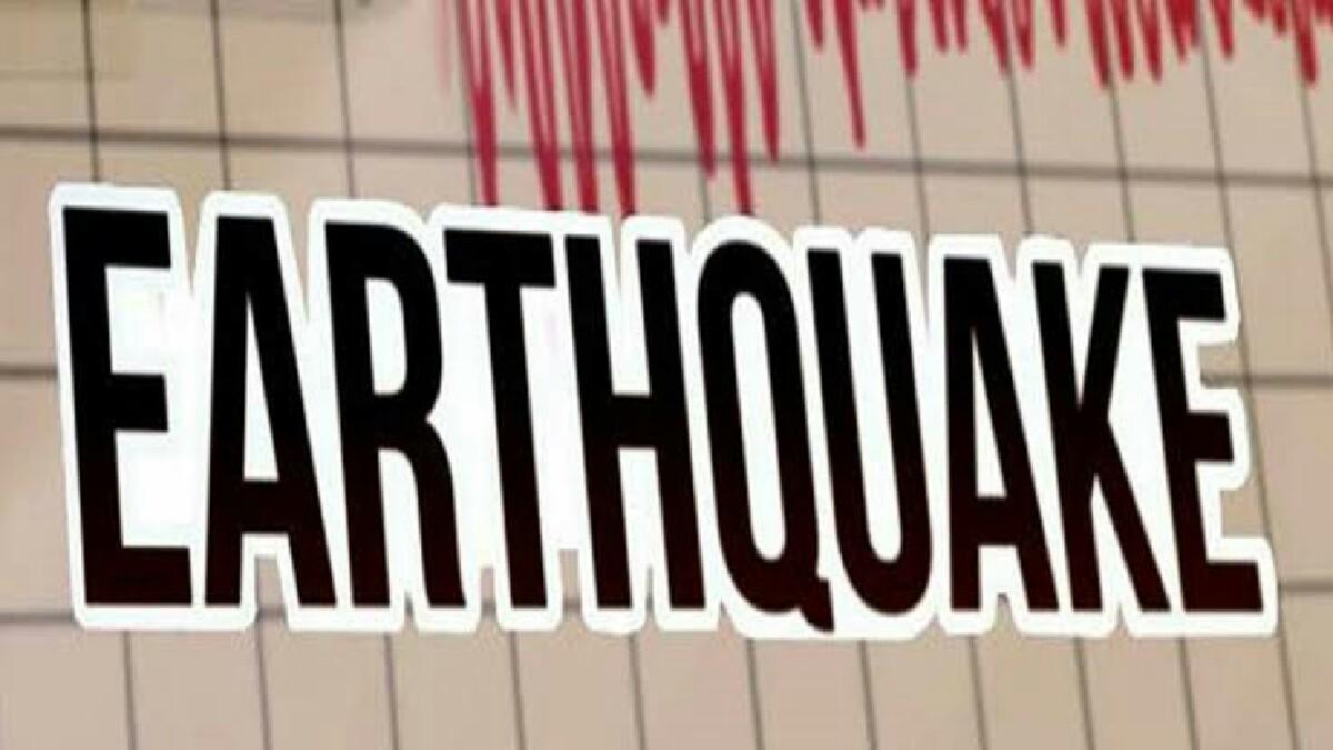 binaların deprem dayanıklılığı