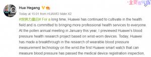 Huawei açıklaması