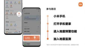 Xiaomi deprem tahmini