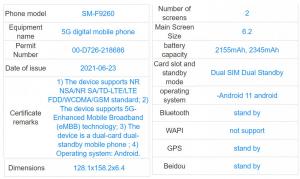 Samsung Galaxy Z Fold 3 TENAA